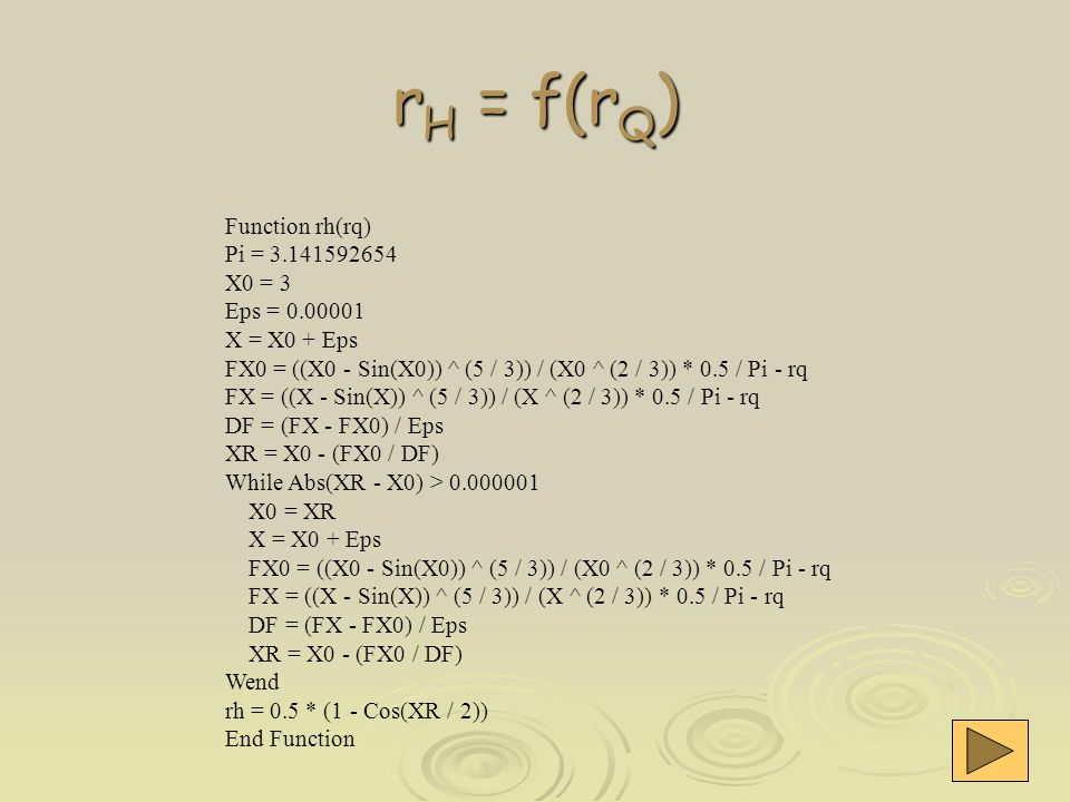 rH = f(rQ) Function rh(rq) Pi = 3.141592654 X0 = 3 Eps = 0.00001