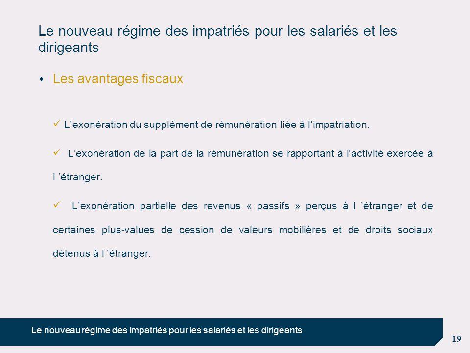 Le nouveau régime des impatriés pour les salariés et les dirigeants