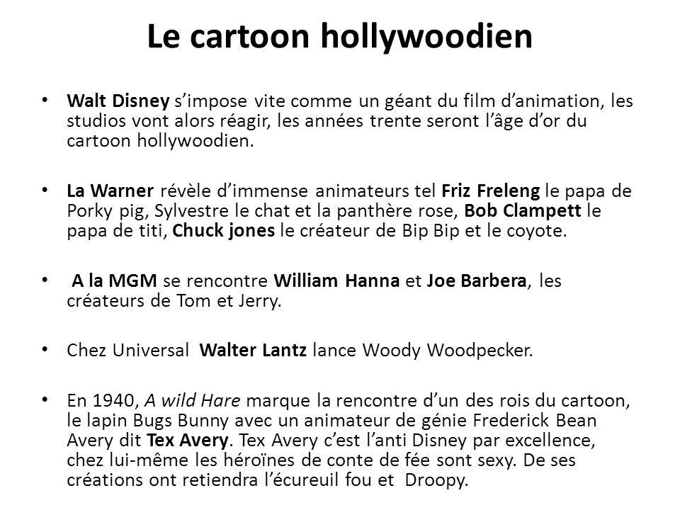 Le cartoon hollywoodien