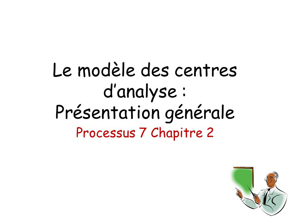 Le modèle des centres d'analyse : Présentation générale