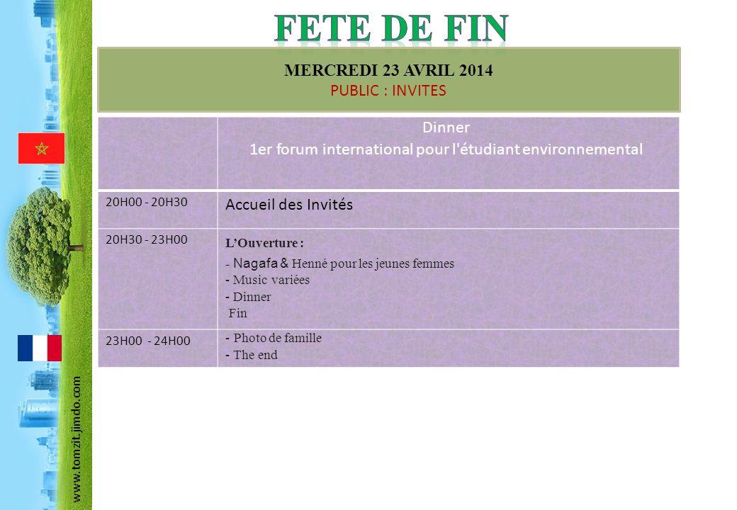 1er forum international pour l étudiant environnemental