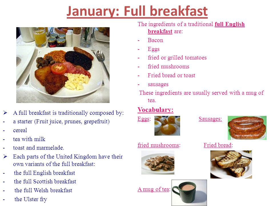 January: Full breakfast
