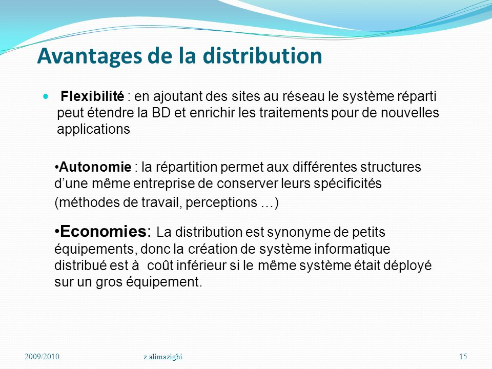 Avantages de la distribution
