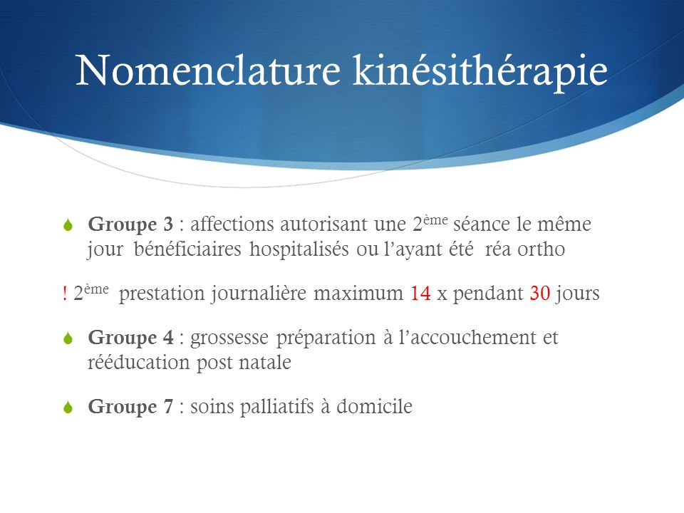 Nomenclature kinésithérapie