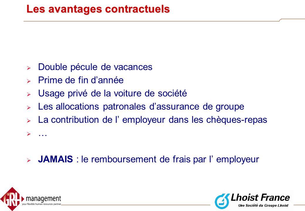 Les avantages contractuels