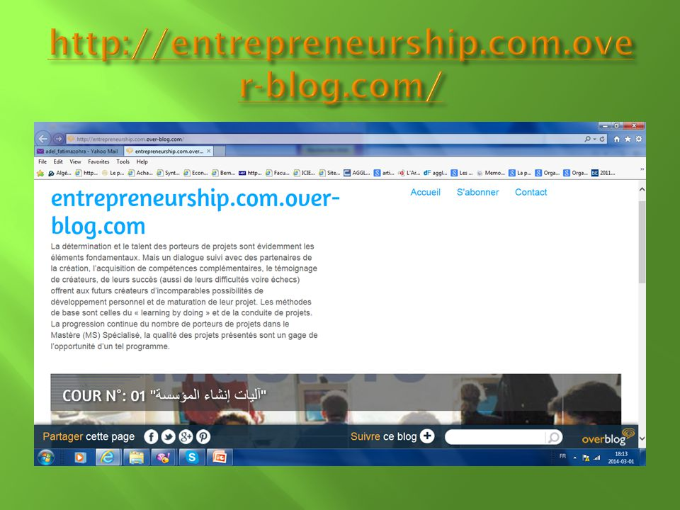http://entrepreneurship.com.over-blog.com/
