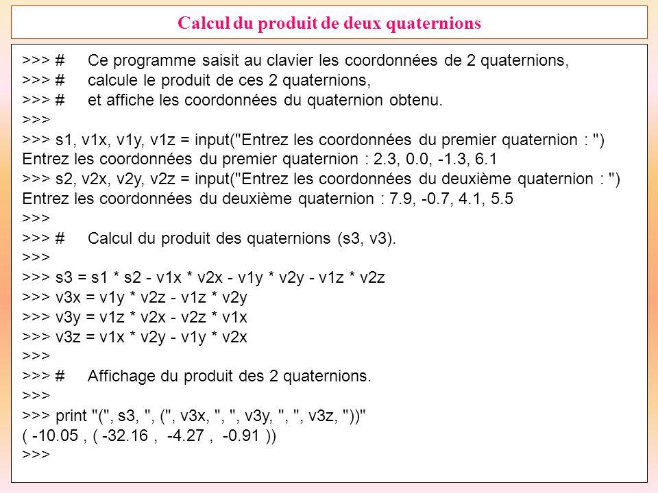 Calcul du produit de deux quaternions