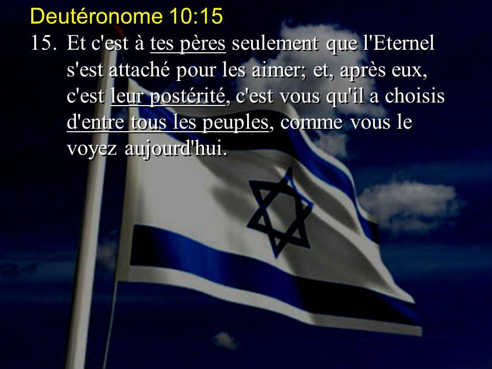 Deutéronome 10:15