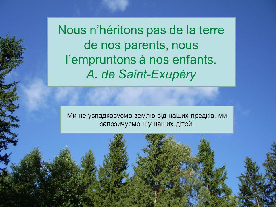 Nous n'héritons pas de la terre de nos parents, nous l'empruntons à nos enfants. A. de Saint-Exupéry