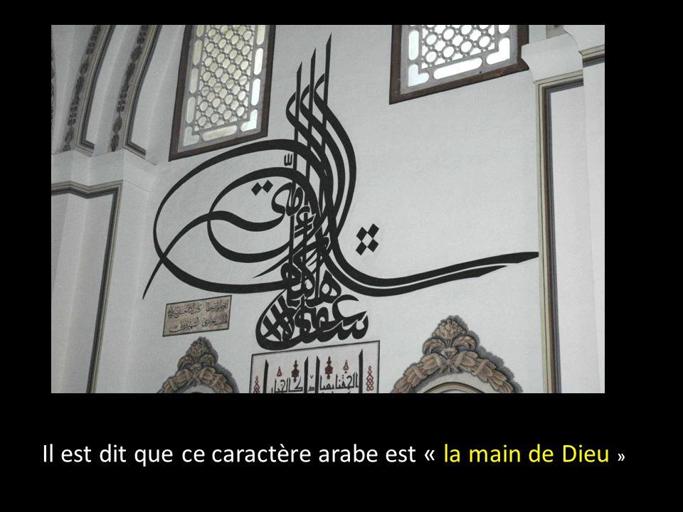 Il est dit que ce caractère arabe est « la main de Dieu »