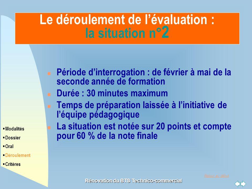 Le déroulement de l'évaluation : la situation n°2