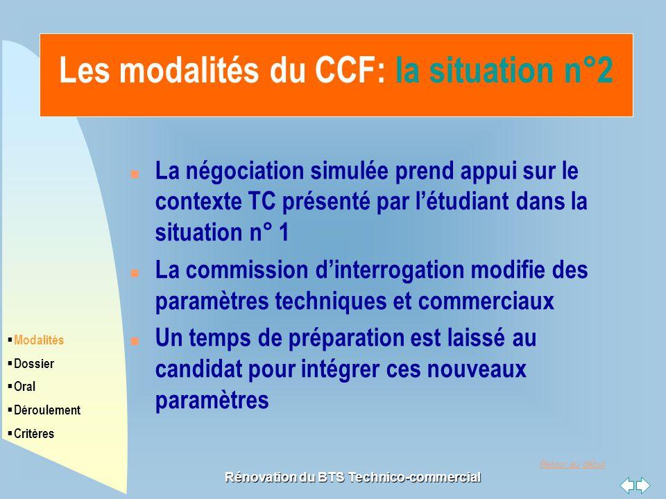 Les modalités du CCF: la situation n°2