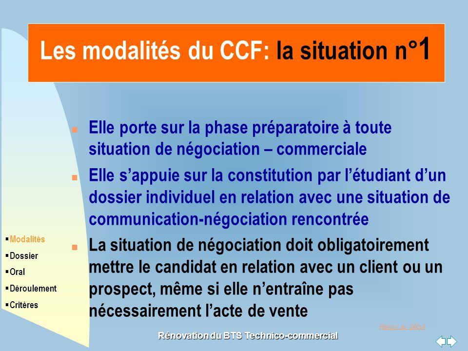 Les modalités du CCF: la situation n°1