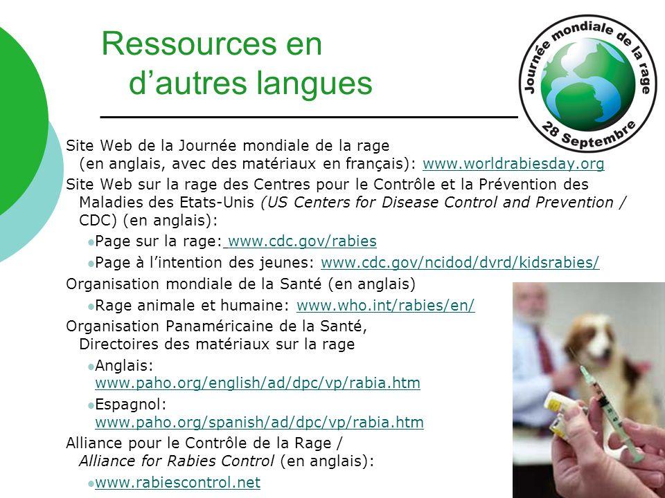 Ressources en d'autres langues
