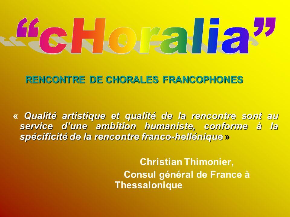 Consul général de France à Thessalonique