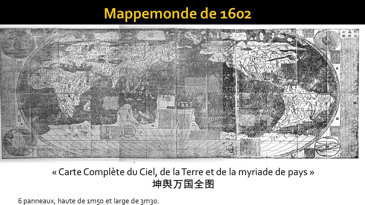 « Carte Complète du Ciel, de la Terre et de la myriade de pays »