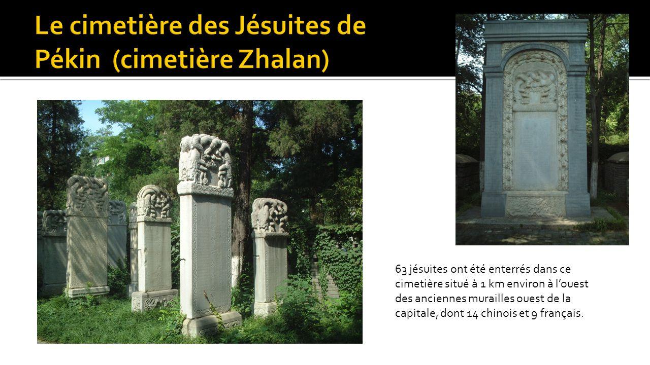 Le cimetière des Jésuites de Pékin (cimetière Zhalan)