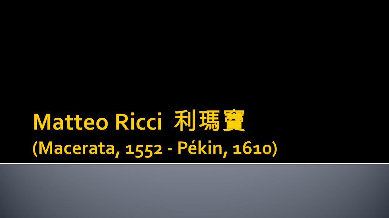 Matteo Ricci 利瑪竇 (Macerata, 1552 - Pékin, 1610)