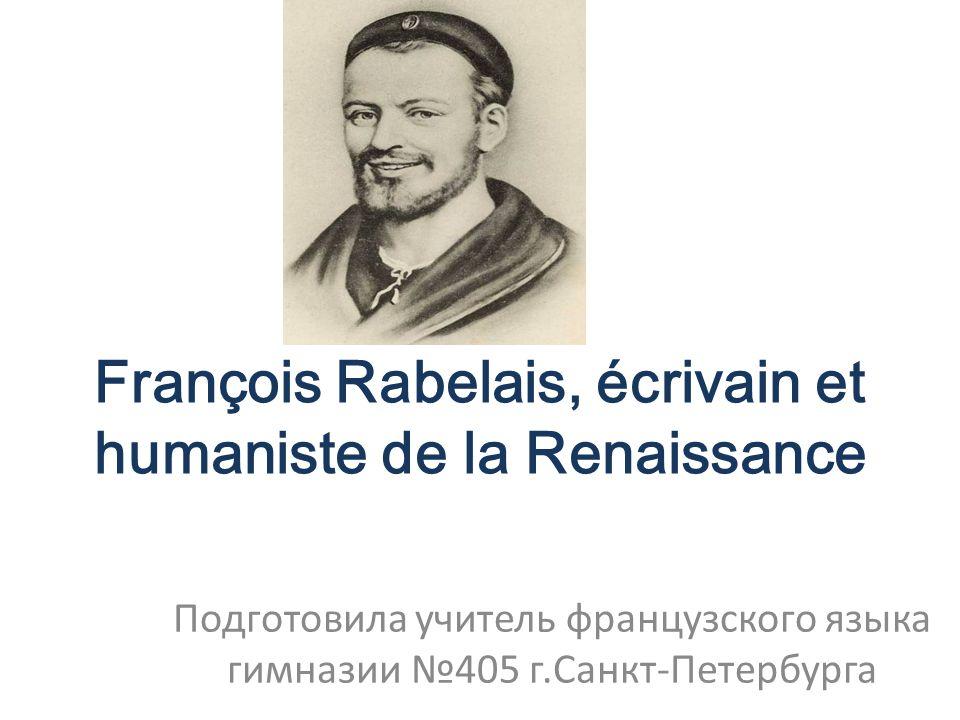 François Rabelais, écrivain et humaniste de la Renaissance