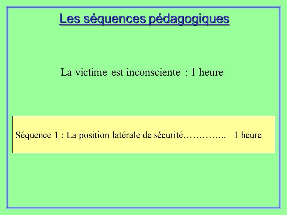 Les séquences pédagogiques