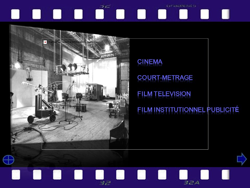 CINEMA COURT-METRAGE Film TELEVISION Film institutionnel publicité