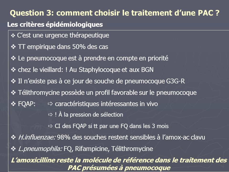 Question 3: comment choisir le traitement d'une PAC