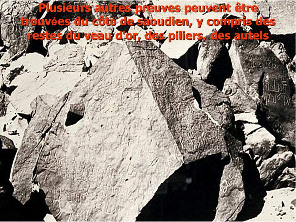 Plusieurs autres preuves peuvent être trouvées du côté de saoudien, y compris des restes du veau d or, des piliers, des autels