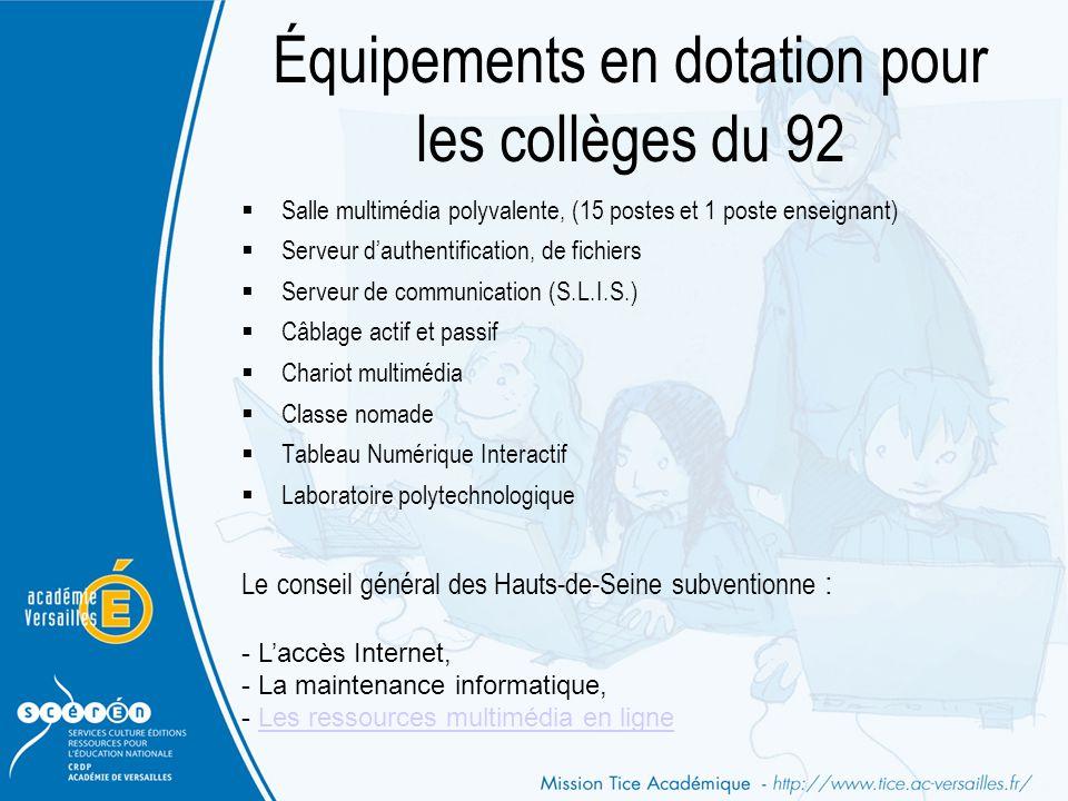 Équipements en dotation pour les collèges du 92