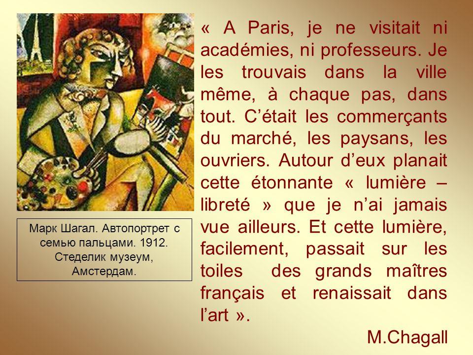 « A Paris, je ne visitait ni académies, ni professeurs