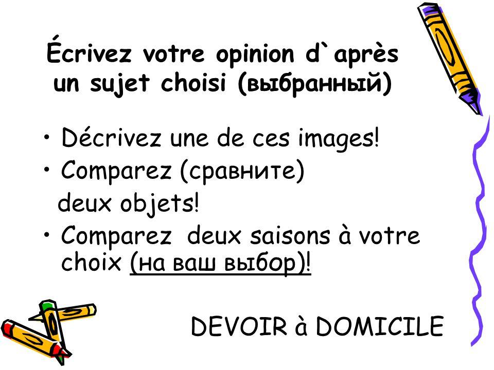 Écrivez votre opinion d`après un sujet choisi (выбранный)