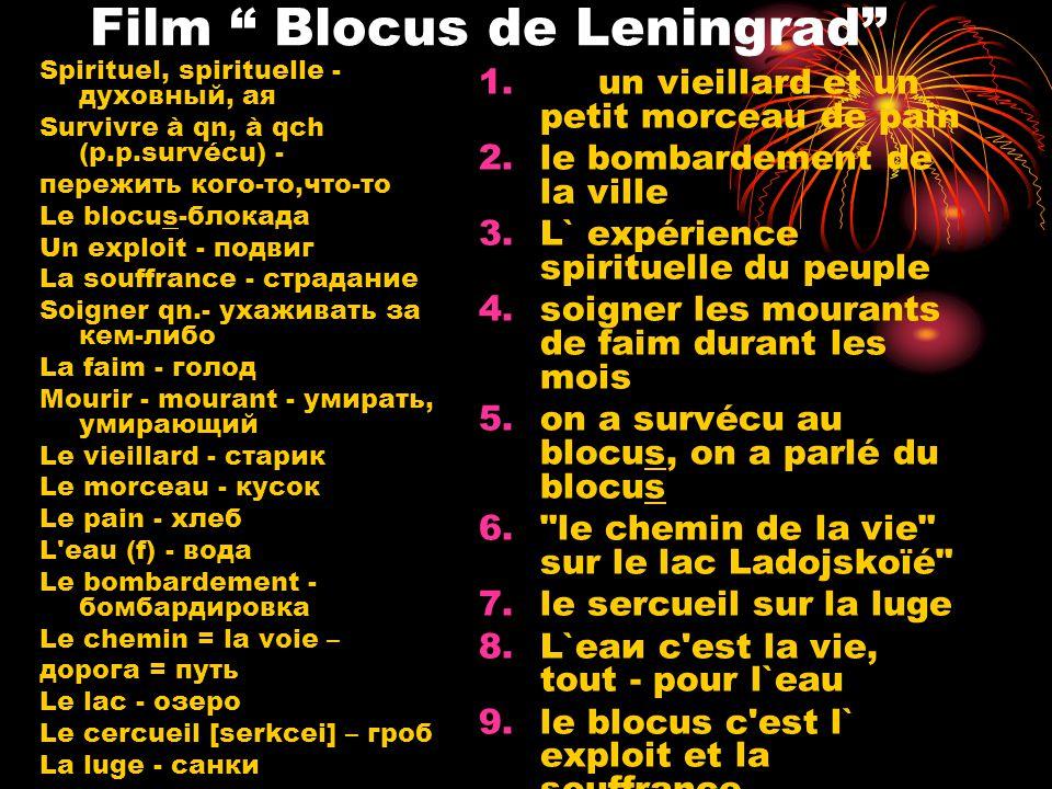 Film Blocus de Leningrad