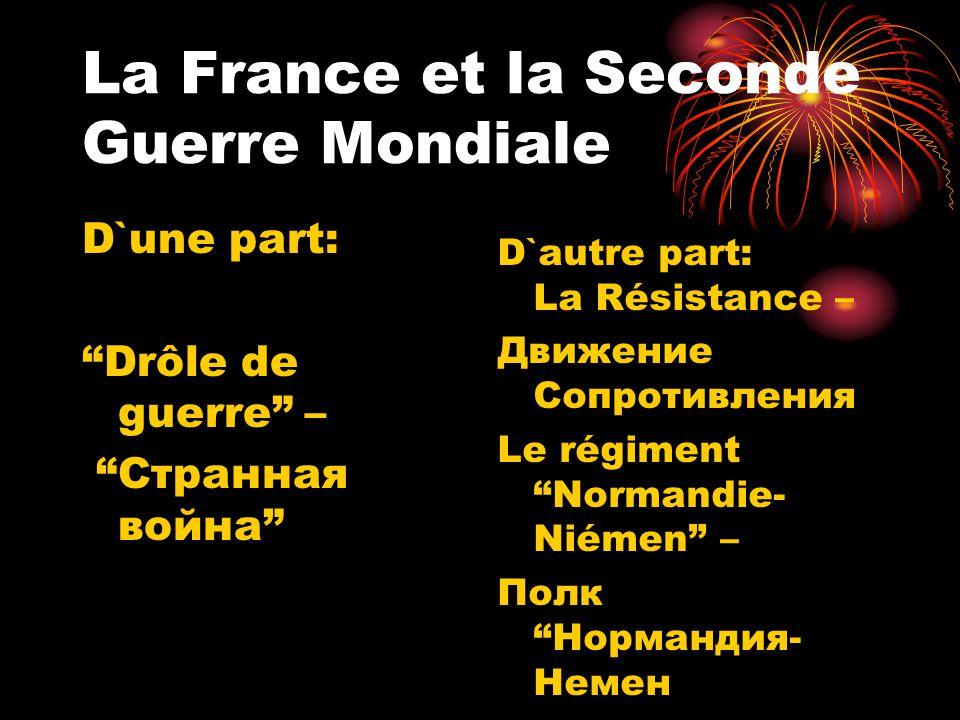 La France et la Seconde Guerre Mondiale
