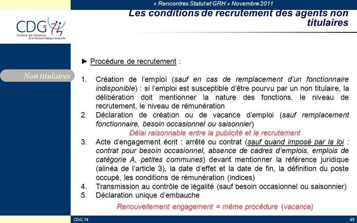 Les conditions de recrutement des agents non titulaires