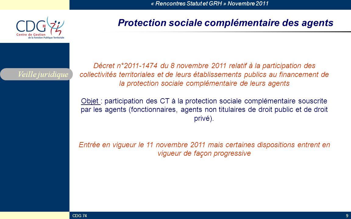Protection sociale complémentaire des agents