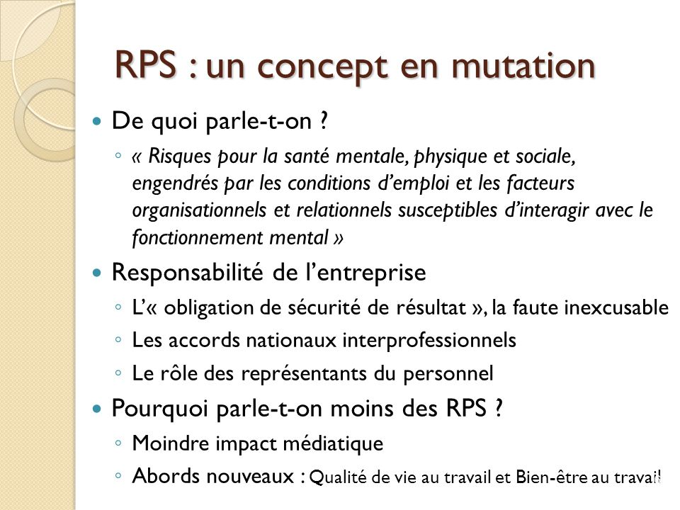 RPS : un concept en mutation