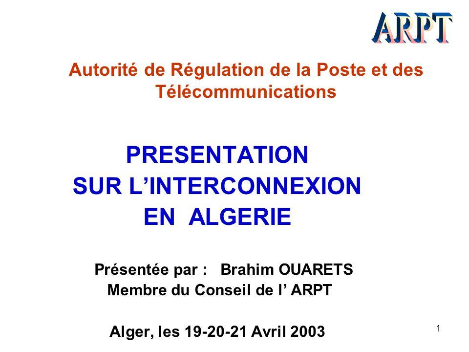 Autorité de Régulation de la Poste et des Télécommunications