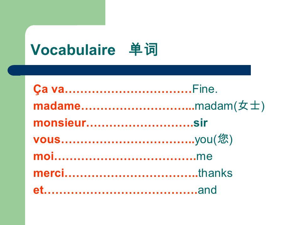Vocabulaire 单词 Ça va……………………………Fine. madame………………………...madam(女士)