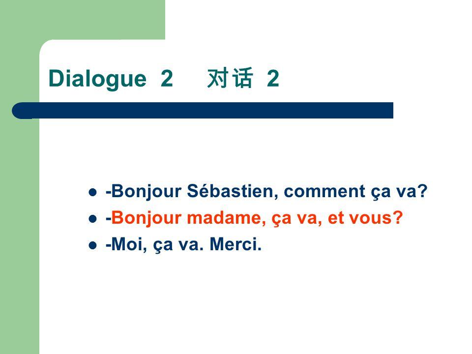 Dialogue 2 对话 2 -Bonjour Sébastien, comment ça va