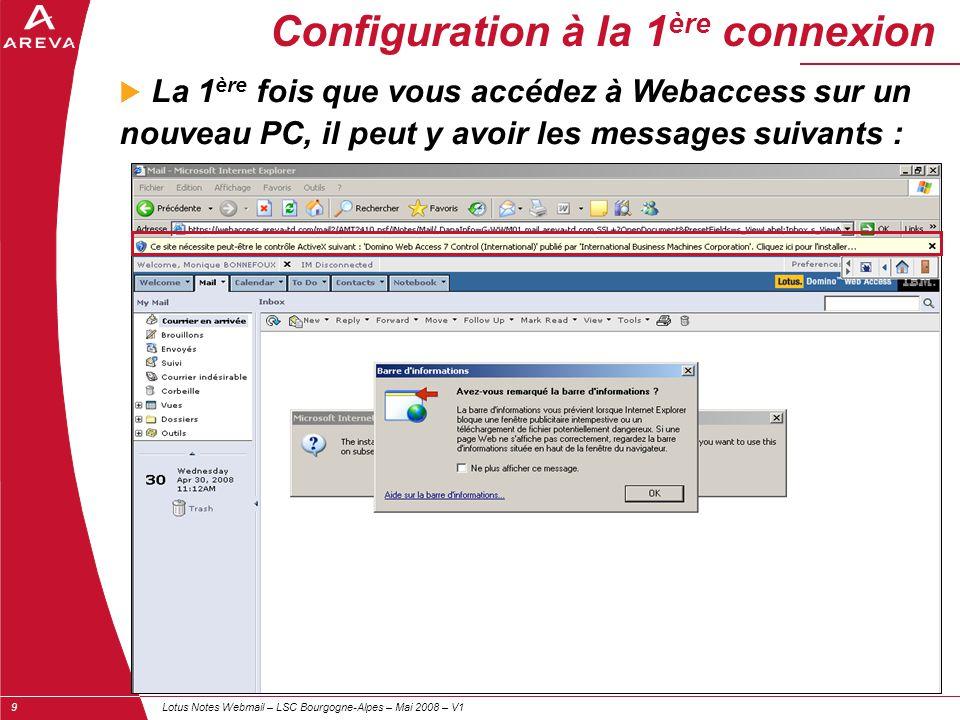 Configuration à la 1ère connexion