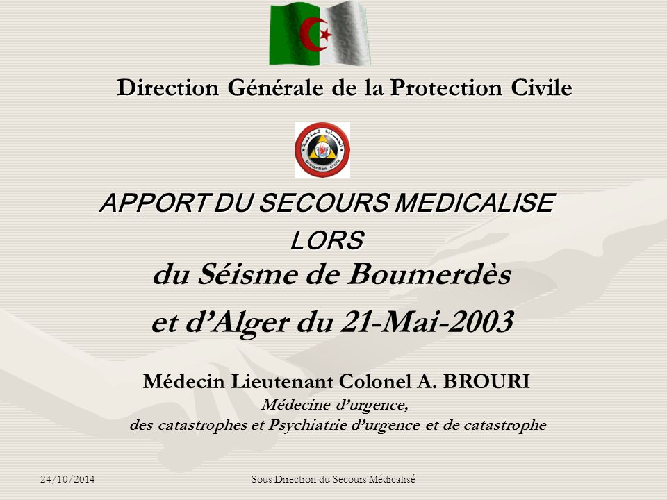 Direction Générale de la Protection Civile