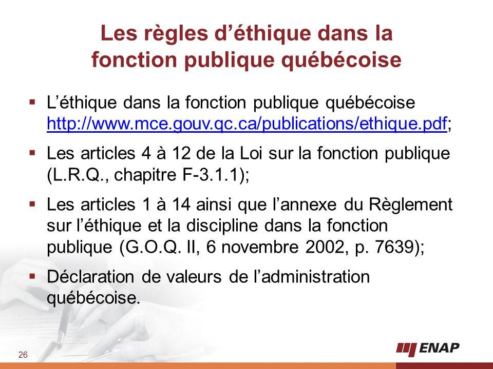 Les règles d'éthique dans la fonction publique québécoise