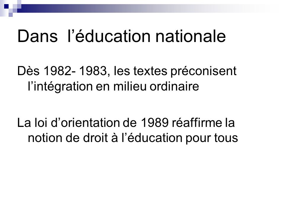 Dans l'éducation nationale