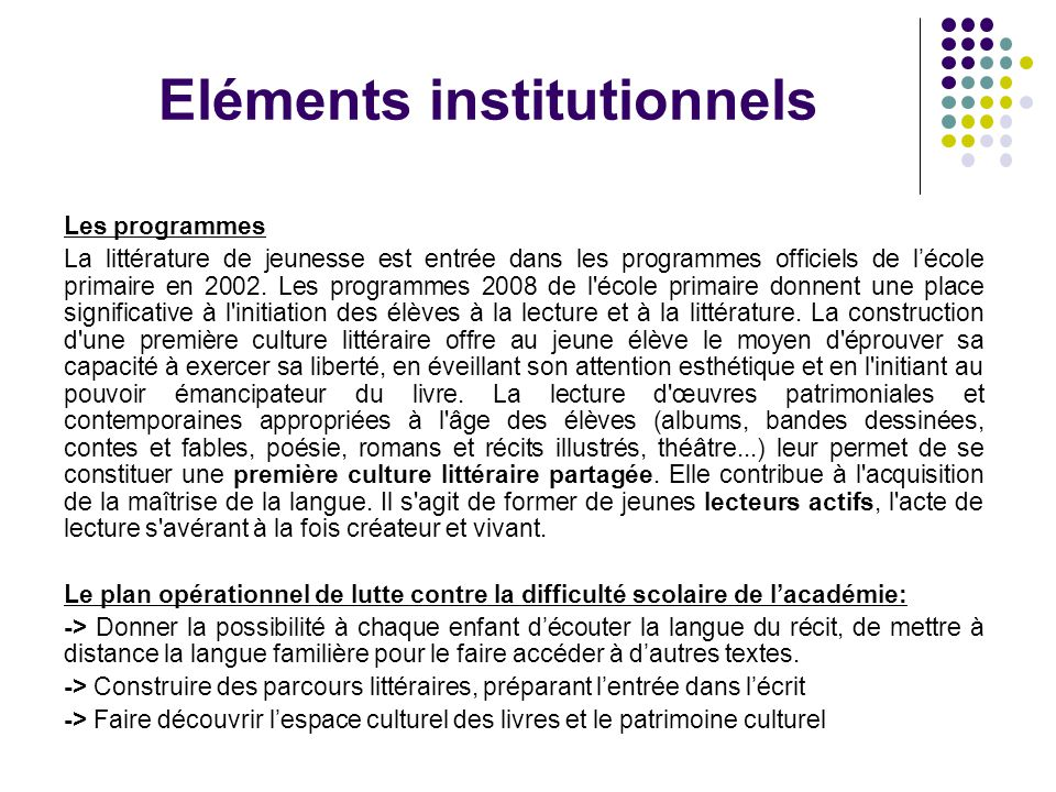 Eléments institutionnels
