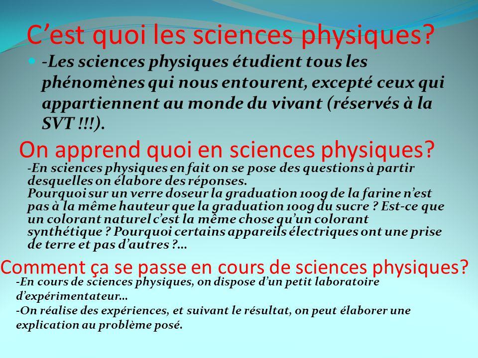 C'est quoi les sciences physiques