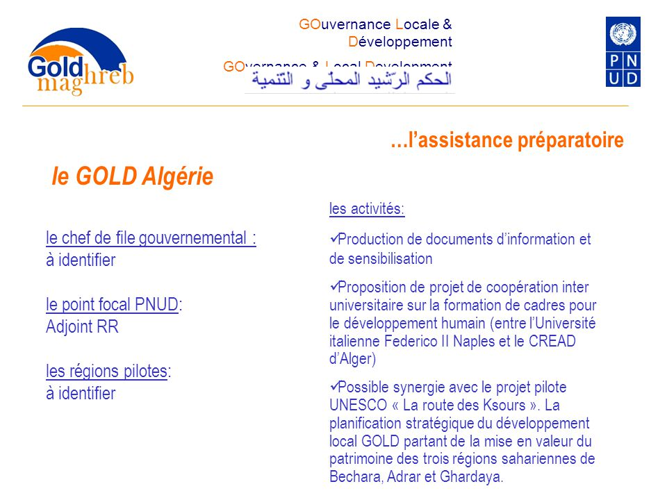 le GOLD Algérie …l'assistance préparatoire