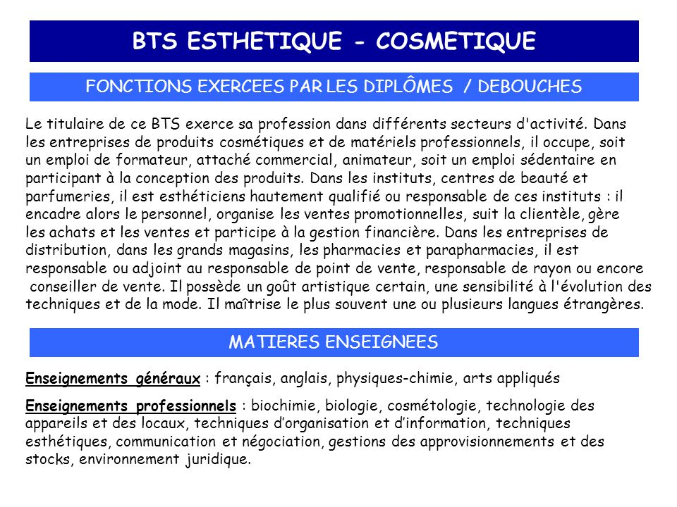 BTS ESTHETIQUE - COSMETIQUE