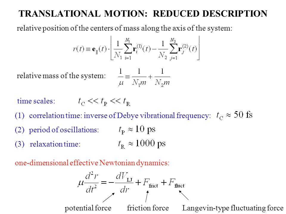 TRANSLATIONAL MOTION: REDUCED DESCRIPTION