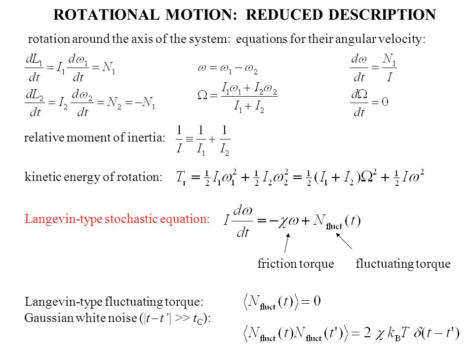 ROTATIONAL MOTION: REDUCED DESCRIPTION
