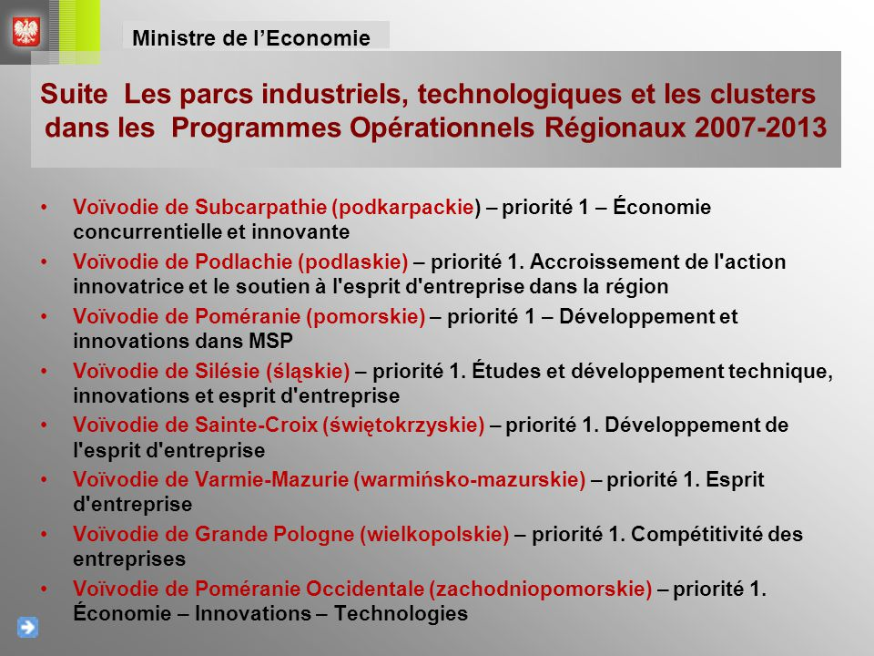 Suite Les parcs industriels, technologiques et les clusters