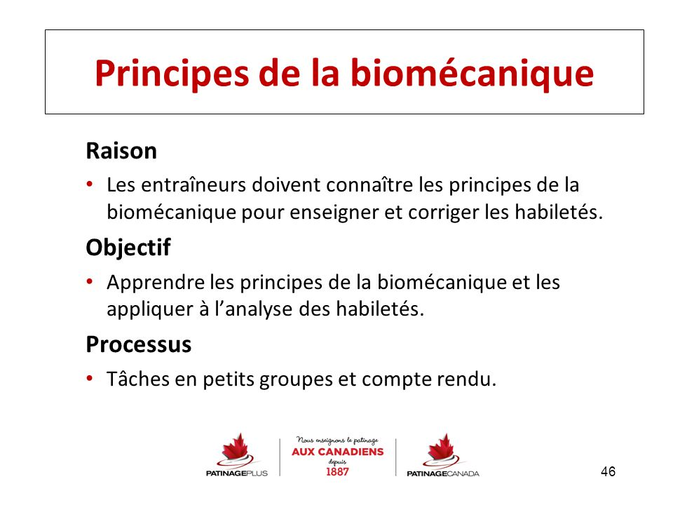 Principes de la biomécanique